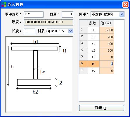 钢格板软件